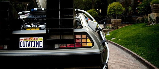 delorean 1985 org domain